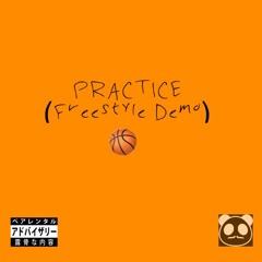 Practice Freestyle Demo - The Tey