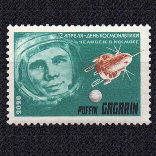 Puffin - Gagarin
