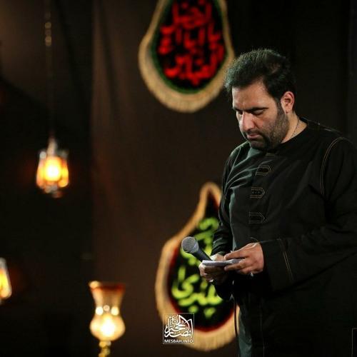 برای یه عاشق که دیوونه یاره از حاج امیر کرمانشاهی - Baraye ye ashegh - haj amir kermanshahi