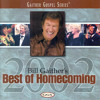 All Rise (Best of Homecoming 2002 Version)