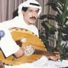 Download El Hub Asrar - Yousif Al Mutref | الحب أسرار Mp3