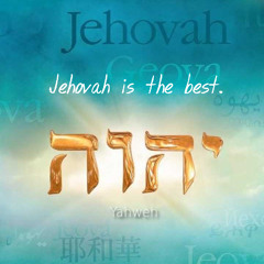 #jehovah_is_the_best.