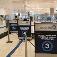 ایم او ایف ای سی کا اماراتی عوام کو مشورہ  ہے کہ وہ غیر ملکی سفر کے دوران تین اقدامات پر عمل کریں