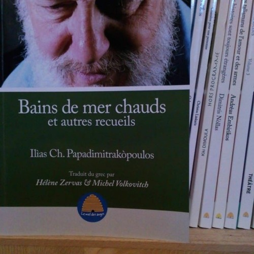 Papadimitrakòpoulos - Bains de mer chauds et autres recueils