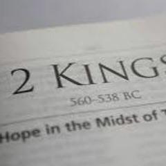 سفر ملوك الثانى (1)
