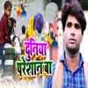 Download Duniya Paresan Ba Mp3