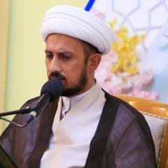وصية أمير المؤمنين عليه السلام لكميل بن زياد - الشيخ  شبر معلة