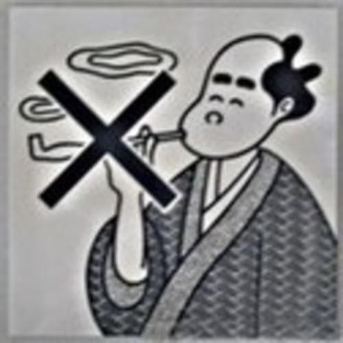 Nanera's avatar