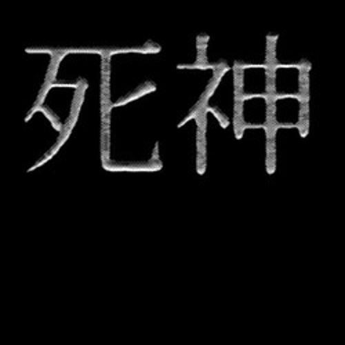 Shinigami San's avatar