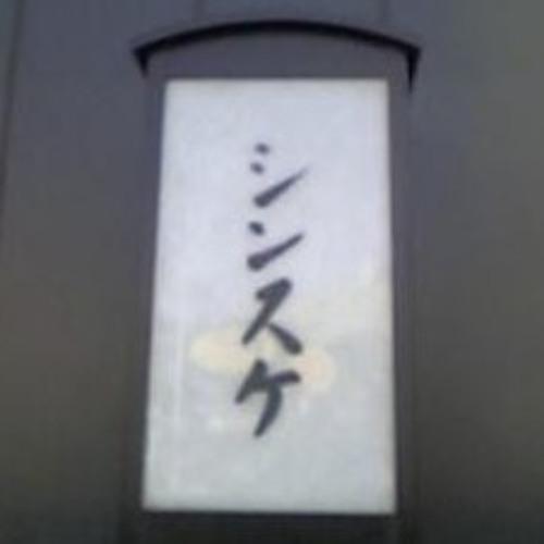SHINS-K's avatar