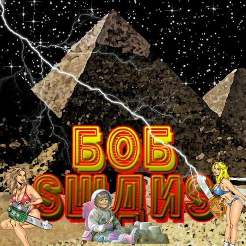 BoBSwanS's avatar