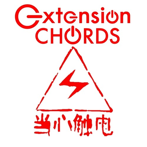 extensionchords's avatar