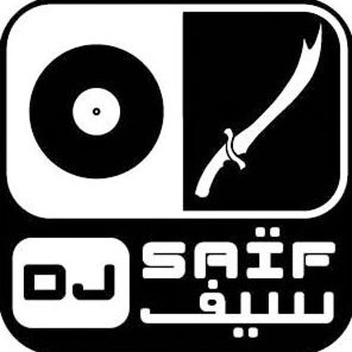 DJ Saif (CPH)'s avatar