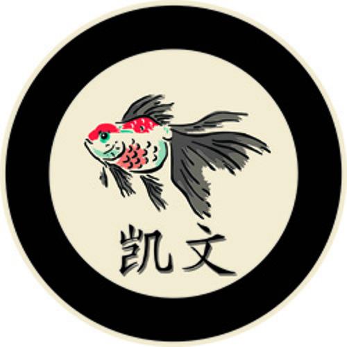 kaiwen's avatar