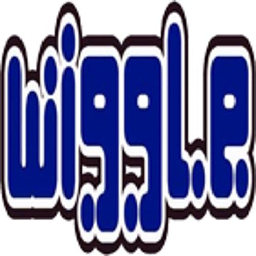 Wigglefunk's avatar