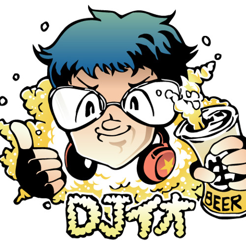 dj io's avatar