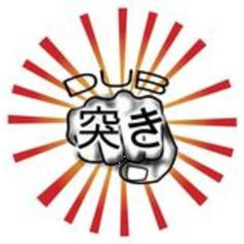 Dub Tsu-ki's avatar