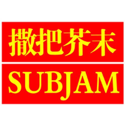 Sub Jam's avatar