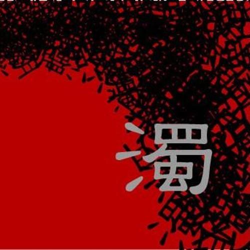 Darklaw / 濁朗 (Darkraw)'s avatar