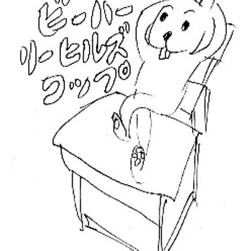 dechnobow's avatar