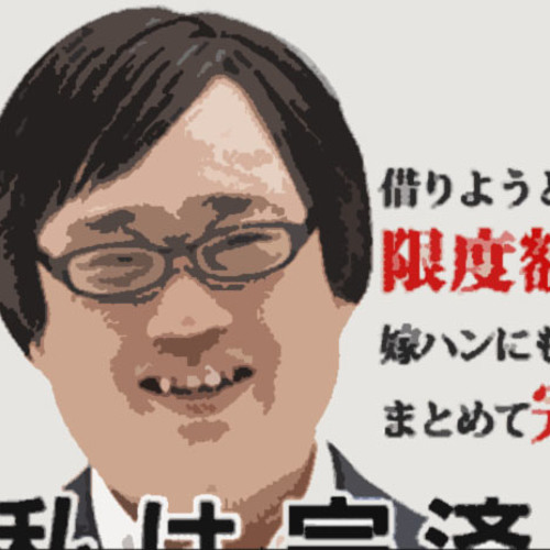 seetaake's avatar