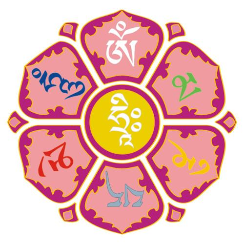 Sheila Chandra - Om Namaha Shiva (Shakti Express Remix)