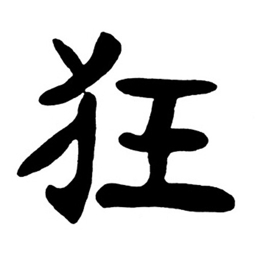 Inzani's avatar