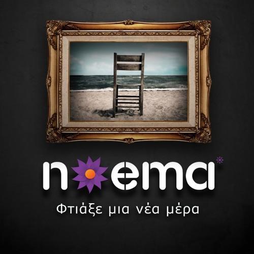 Noema's avatar