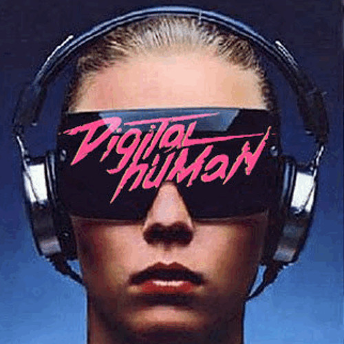 Digital Human's avatar