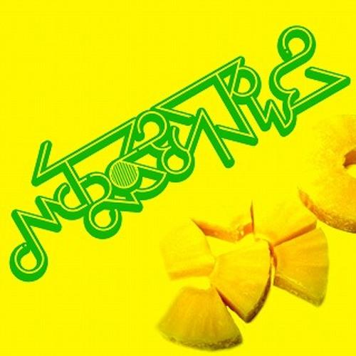 frosenpine's avatar