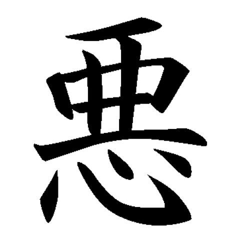 durdos's avatar