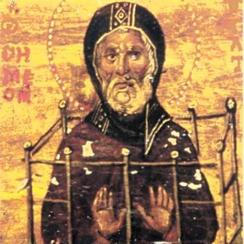 Stylites's avatar