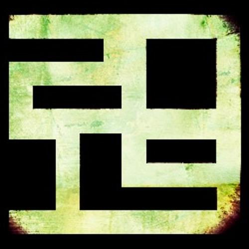 2019 Recordings's avatar