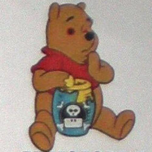 PEA's avatar