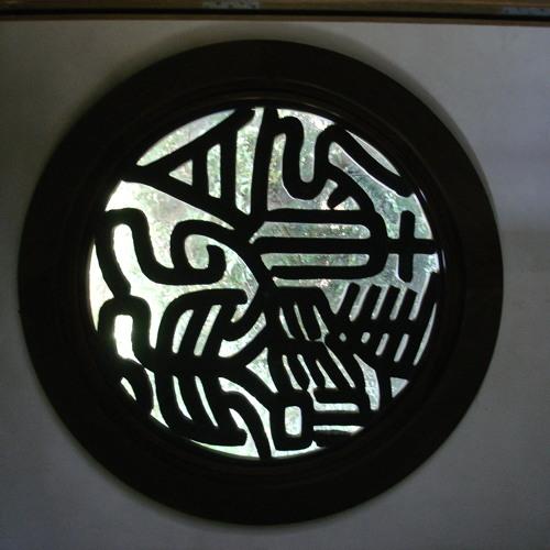 peter coyle fractal's avatar