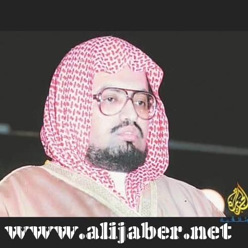 alijaber.net's avatar