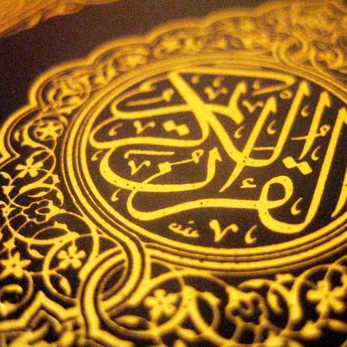 001 - Al-Fatihah ( The Opening )