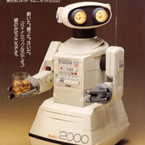 Whiskey and Robots's avatar