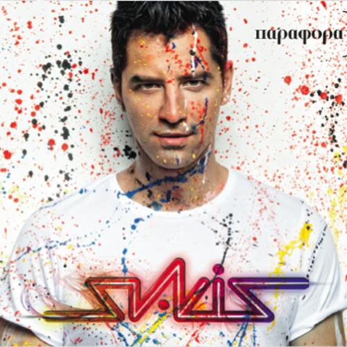 SakisRouvas's avatar