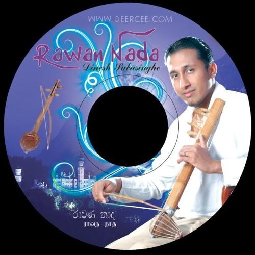 don dinesh subasinghe's avatar