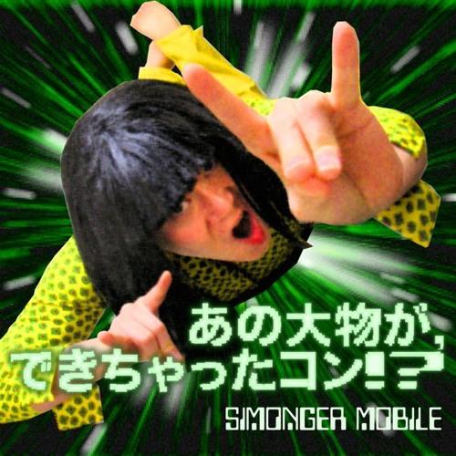 smgfnk's avatar