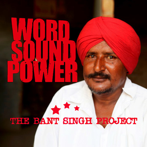 The Bant Singh Project's avatar
