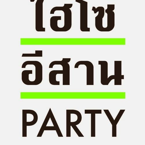 Hi-So Isan Party's avatar