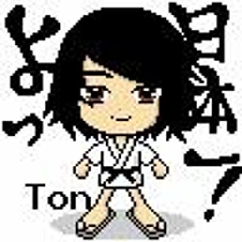 vontcroy's avatar