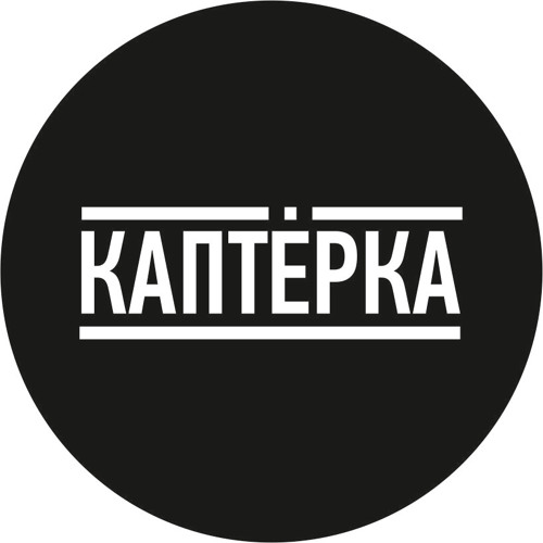 KAPTERKA's avatar