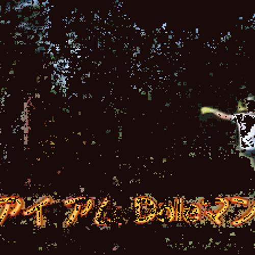 arecibo.drake's avatar