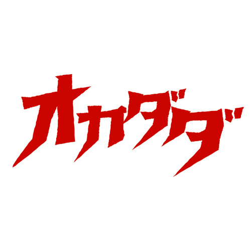 okadada's avatar