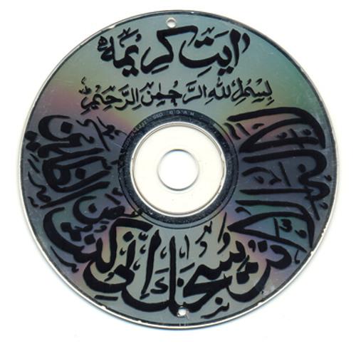 Muslim Trance