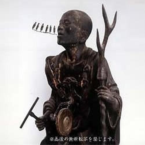 Senchan aka Gorilla Head's avatar