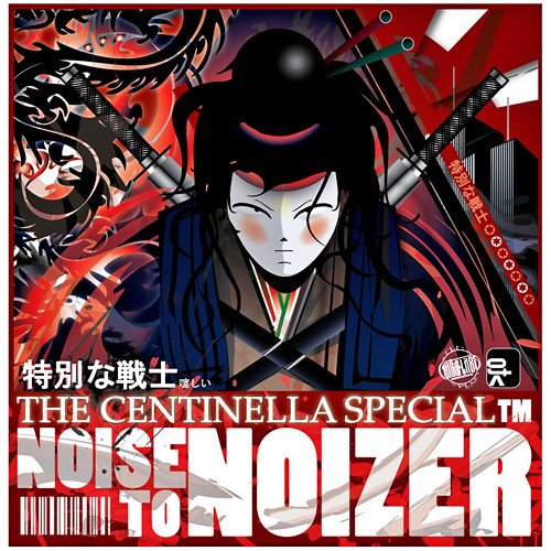 Noise to Noizer™'s avatar